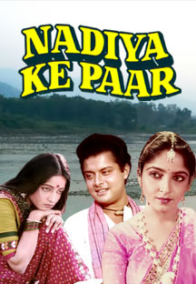 Watch Nadiya Ke Paar full movie Online - Eros Now