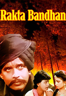 Watch Rakta Bandhan full movie Online - Eros Now