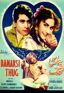 Watch Banarasi Thug full movie Online - Eros Now