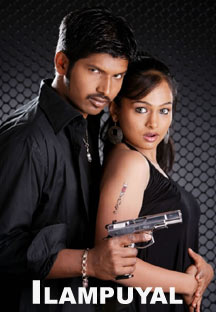 Watch Ilampuyal full movie Online - Eros Now