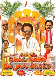 Watch Chal Guru Ho Ja Shuru full movie Online - Eros Now