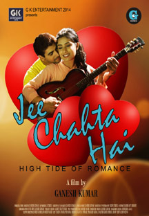 Watch Jee Chahta Hai full movie Online - Eros Now
