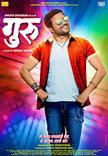 Watch Guru - Marathi full movie Online - Eros Now