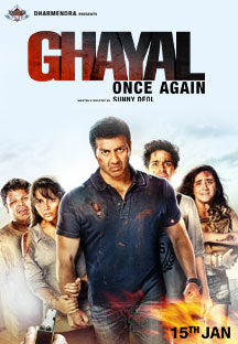 Watch Ghayal Once Again full movie Online - Eros Now