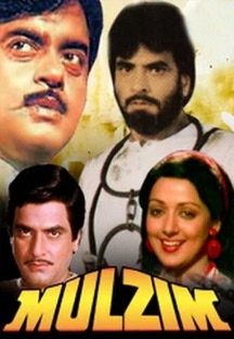 Watch Mulzim full movie Online - Eros Now