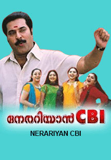 Watch Nerariyan CBI full movie Online - Eros Now