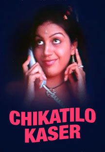 Watch Chikatilo Kaser full movie Online - Eros Now