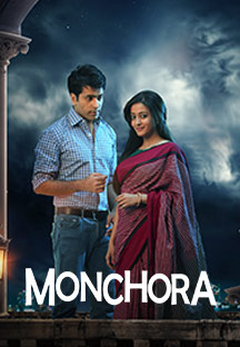 Monchora - The Heart Stealer