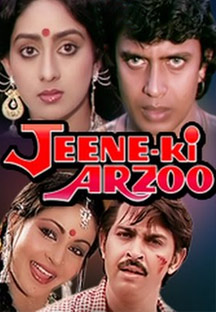 Watch Jeene Ki Arzoo full movie Online - Eros Now