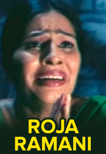 Watch Roja Ramani full movie Online - Eros Now