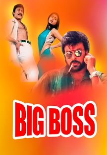 Watch Big Boss-Malayalam full movie Online - Eros Now