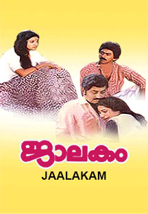 Watch Jaalakam full movie Online - Eros Now