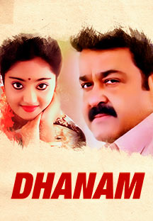 Watch Dhanam full movie Online - Eros Now