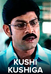 Watch Kushi Kushiga full movie Online - Eros Now