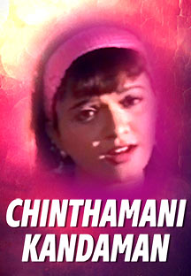 Watch Chinthamani Kandamani full movie Online - Eros Now