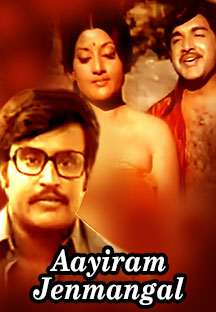 Watch Aayiram Jenmangal full movie Online - Eros Now
