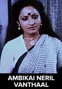 Watch Ambikai Neril Vanthaal full movie Online - Eros Now