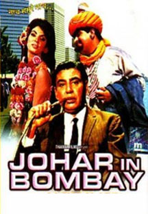 Watch Johar In Bombay full movie Online - Eros Now