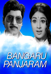 Watch Bangaru Panjaram full movie Online - Eros Now