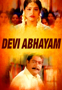 Watch Devi Abhayam full movie Online - Eros Now