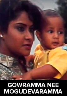 Watch Gowramma Nee Mogudevaramma full movie Online - Eros Now