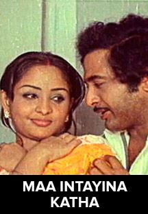 Watch Maa Intayana Katha full movie Online - Eros Now