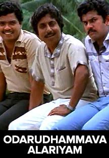 Watch Odarudhammava Alariyam full movie Online - Eros Now