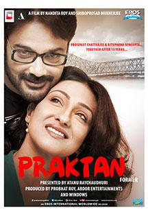 Watch Praktan full movie Online - Eros Now