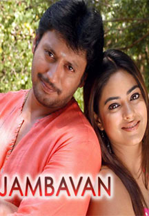 Watch Jambavaan full movie Online - Eros Now