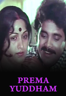 Watch Prema Yuddham full movie Online - Eros Now
