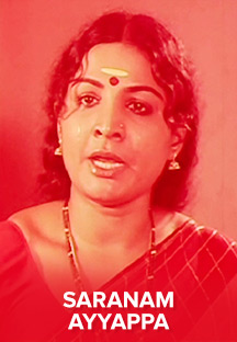 Watch Saranam Ayyappa full movie Online - Eros Now