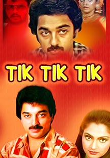 Watch Tik Tik Tik full movie Online - Eros Now