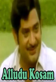 Watch Alludu Kosam full movie Online - Eros Now