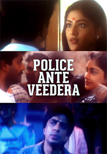 Watch Police Ante Veedera full movie Online - Eros Now