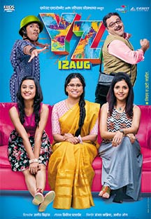 Watch YZ full movie Online - Eros Now