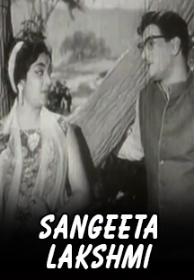 Watch Sangeeta Lakshmi full movie Online - Eros Now