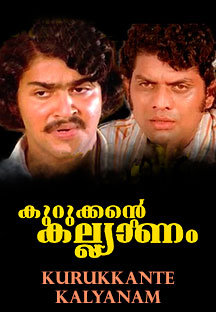 Watch Kurukkante Kalyaanam full movie Online - Eros Now