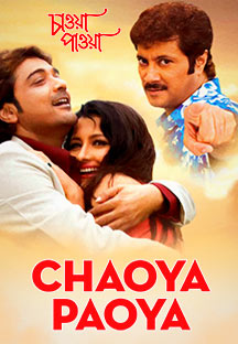 Watch Chaoya Paoya full movie Online - Eros Now