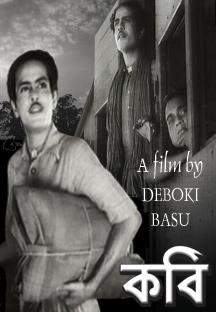 Watch Kavi full movie Online - Eros Now