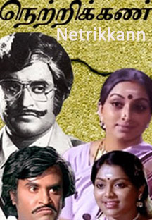 Watch Netrikkan full movie Online - Eros Now