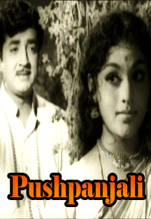 Watch Pushpanjali full movie Online - Eros Now