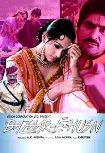 Watch Bazaar-E-Husn full movie Online - Eros Now