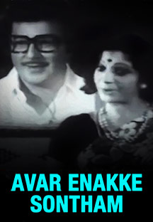 Watch Avar Enakke Sontham full movie Online - Eros Now
