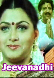 Watch Jeevanadi full movie Online - Eros Now