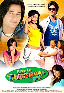 Watch Kar Lo Timepass Yaar! full movie Online - Eros Now