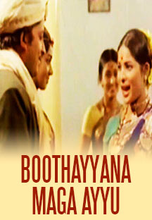 Watch Boothayyana Maga Ayyu full movie Online - Eros Now