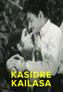 Watch Kasidre Kailasa full movie Online - Eros Now