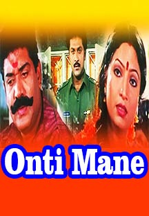 Watch Onti Mane full movie Online - Eros Now