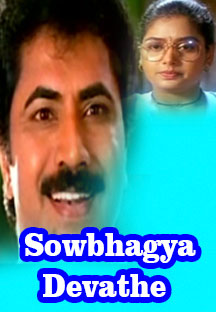 Watch Sowbhagya Devathe full movie Online - Eros Now