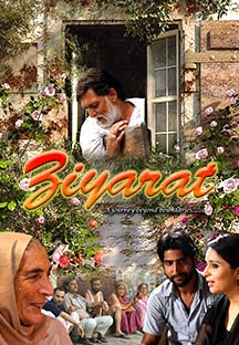 Watch Ziyarat full movie Online - Eros Now